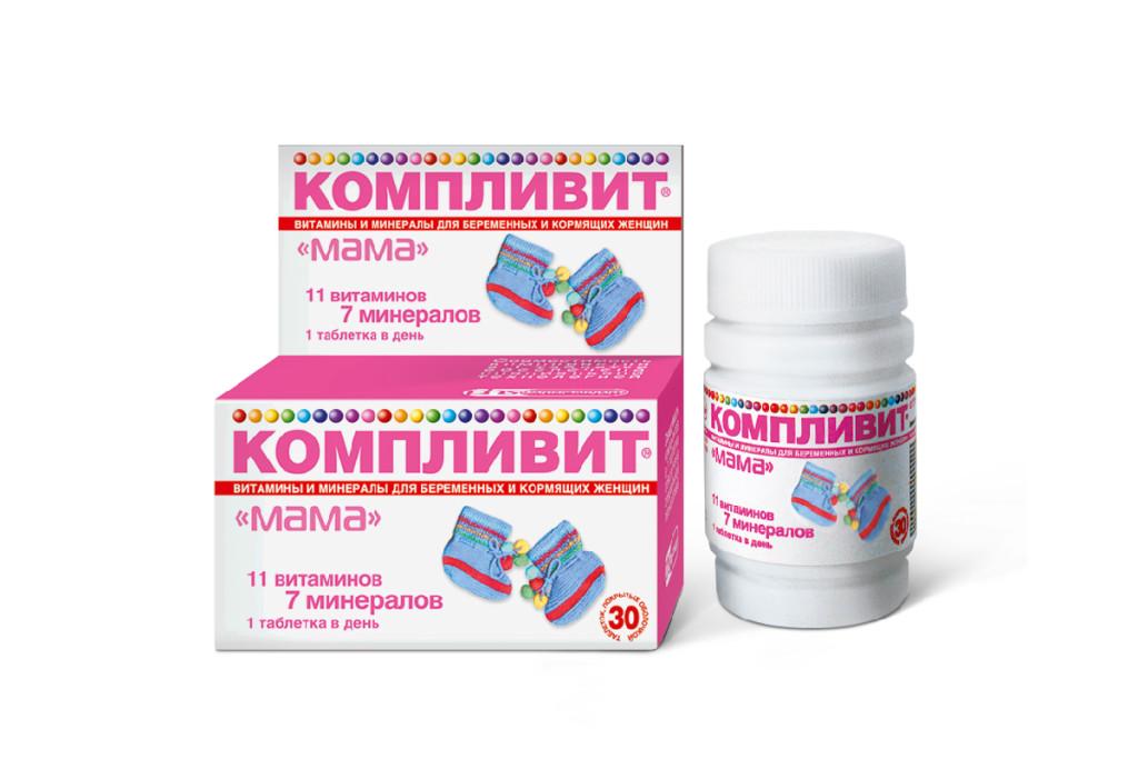 Витамины для беременных компливит 14